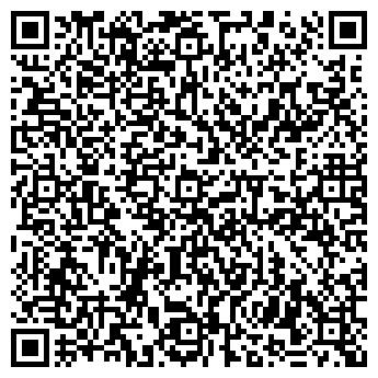 """QR-код с контактной информацией организации ООО """"ПромУпак"""""""