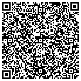 QR-код с контактной информацией организации ПП Володченко