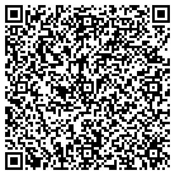QR-код с контактной информацией организации ИП Успенский