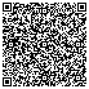 QR-код с контактной информацией организации ООО Армасети-Астана