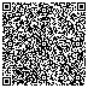 """QR-код с контактной информацией организации Общество с ограниченной ответственностью ООО """"Дело Хозяйское"""""""