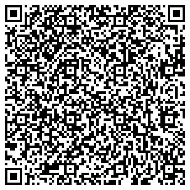 """QR-код с контактной информацией организации Коллективное предприятие Компания """"FAVOR"""""""