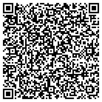 QR-код с контактной информацией организации СХЛ ПЛАСТИКС, ЛТД.