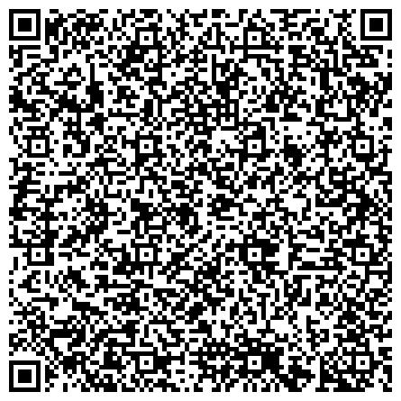 """QR-код с контактной информацией организации Публичное акционерное общество KITURAMI (ТОО """"Youngsan-Kazakhstan"""" официальный дистрибьютор компании Kiturami)"""