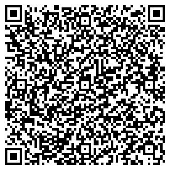 QR-код с контактной информацией организации ИП Берков А. М.