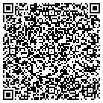 QR-код с контактной информацией организации Санармабел, ООО