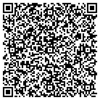 QR-код с контактной информацией организации Оникс, ОДО