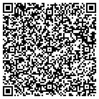 QR-код с контактной информацией организации Комфорт, АО