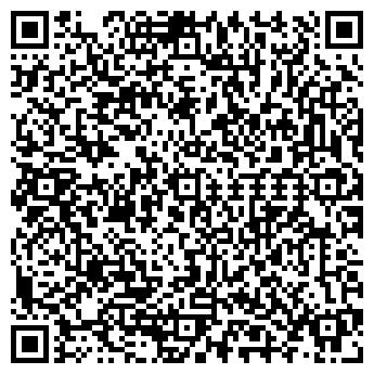 QR-код с контактной информацией организации ВАН, ОДО