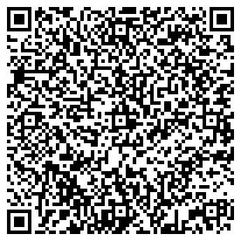 QR-код с контактной информацией организации Аршак, ООО