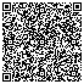 QR-код с контактной информацией организации ИОНИКС ДЕКОР