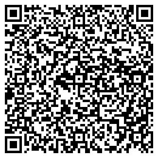 QR-код с контактной информацией организации Индом