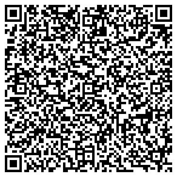 QR-код с контактной информацией организации МИНИ-ОТЕЛЬ ДВА ЛЬВА