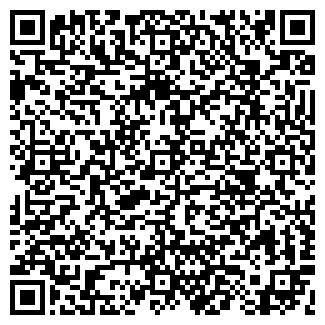 QR-код с контактной информацией организации Вовк А.В.
