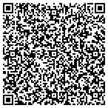 QR-код с контактной информацией организации Общество с ограниченной ответственностью Велес-Сервис