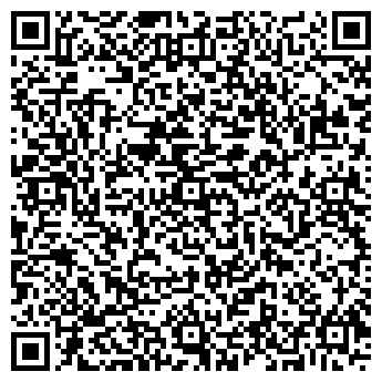 """QR-код с контактной информацией организации АПГ """"ГЕРМЕС"""""""