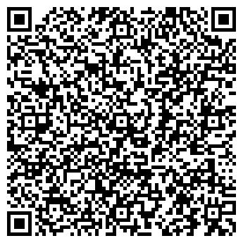 QR-код с контактной информацией организации Водтепло-Еко, ООО