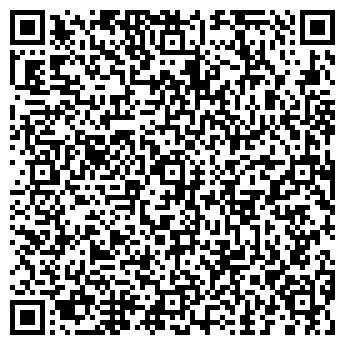 QR-код с контактной информацией организации Антерома, ЧП