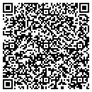 QR-код с контактной информацией организации Valve,ЧП