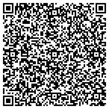 QR-код с контактной информацией организации Вильгельм Гельдбах Украина, ООО