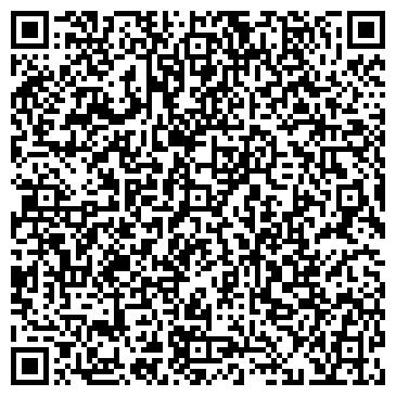 QR-код с контактной информацией организации Осипчук, ЧП