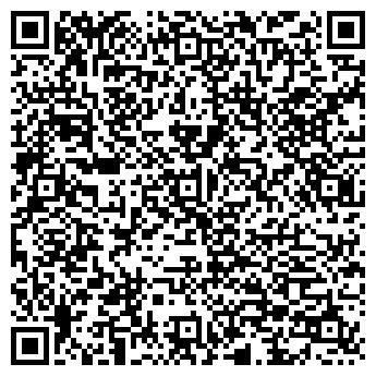 QR-код с контактной информацией организации Винстал, ООО