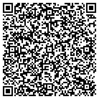 QR-код с контактной информацией организации ГАЛАНТУС-2000