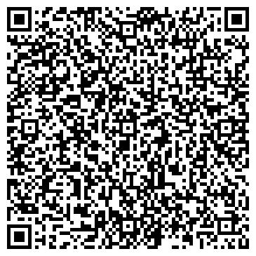QR-код с контактной информацией организации Общество с ограниченной ответственностью ООО «ТЕРМ-Комфорт»