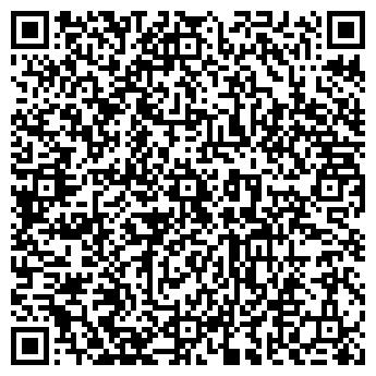 QR-код с контактной информацией организации Брок Мастер, ЧП