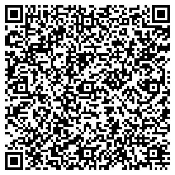 QR-код с контактной информацией организации НАШ САД