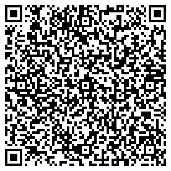 QR-код с контактной информацией организации Гольфстрим, ООО