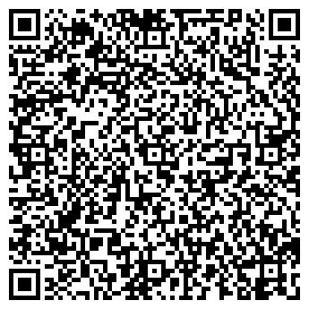 QR-код с контактной информацией организации Гармаш,ЧП