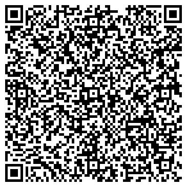 QR-код с контактной информацией организации Интер - Стиль, ООО
