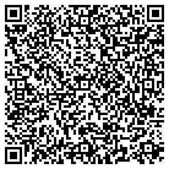 QR-код с контактной информацией организации Устенко Н.А., СПД