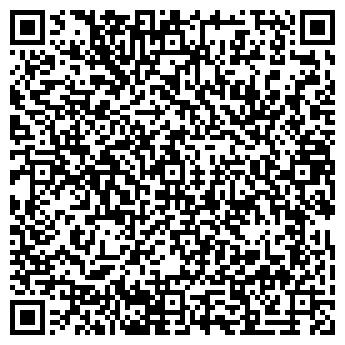 QR-код с контактной информацией организации СЕЛИГЕР ХОЛДИНГ