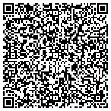 QR-код с контактной информацией организации АЛЬДО СТУДИЯ МЕБЕЛИ