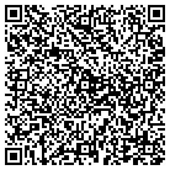 QR-код с контактной информацией организации PAKOGRUP
