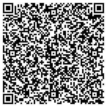 """QR-код с контактной информацией организации Интернет-маркет """"KomfortTech"""""""