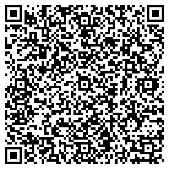 QR-код с контактной информацией организации WACO Company, ТОО