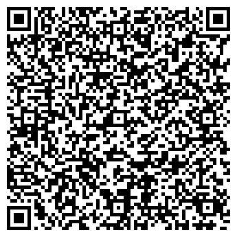QR-код с контактной информацией организации Арасан МК, ТОО