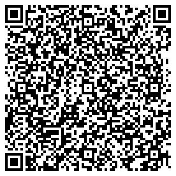 QR-код с контактной информацией организации Алиас LTD, ТОО