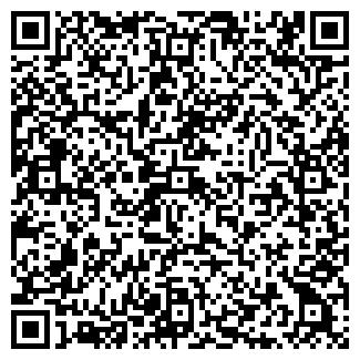 QR-код с контактной информацией организации ЛД Астана, ТОО
