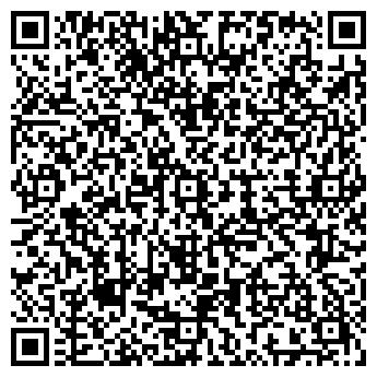 QR-код с контактной информацией организации Александр Ряснов, ИП
