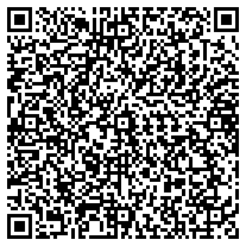 QR-код с контактной информацией организации Сенатор кз, ТОО