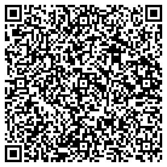 QR-код с контактной информацией организации КОНТЭКХОЛЛ