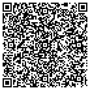 QR-код с контактной информацией организации Общество с ограниченной ответственностью АЛЬФА МЕТАЛ ГРУП