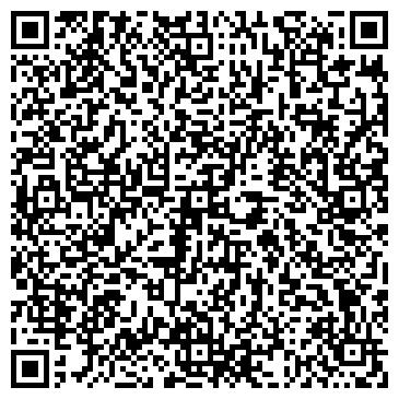 """QR-код с контактной информацией организации Интернет-магазин """"Подари уют"""""""