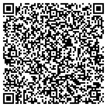 """QR-код с контактной информацией организации ООО""""Энергетик"""""""