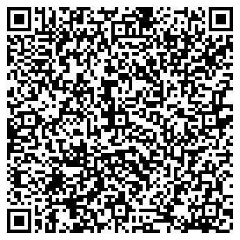 """QR-код с контактной информацией организации компания """"АйманК"""""""