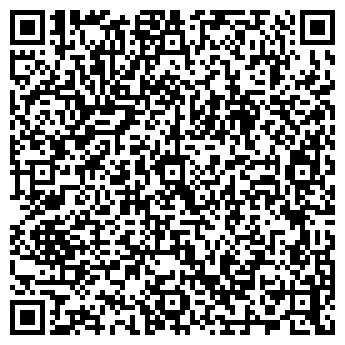 """QR-код с контактной информацией организации ЧП """"ВОДНЫЕ СИСТЕМЫ"""""""